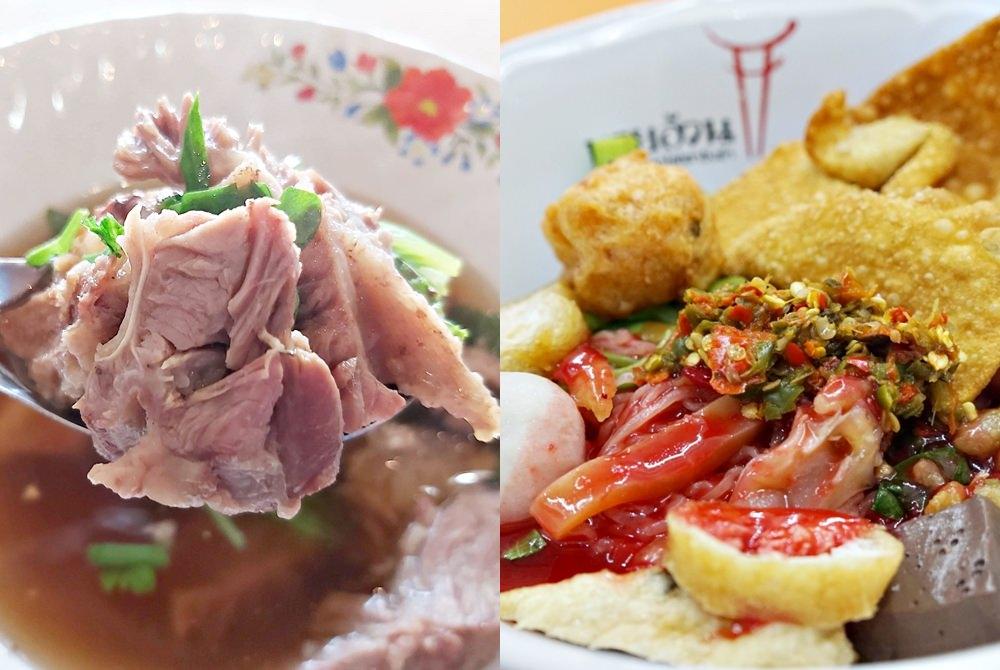 【2020曼谷米其林小吃】十光牛肉麵 Ten Suns、胖哥釀豆腐粿條店 Nai Uan Yentafo,銅板價帶你吃遍曼谷美食