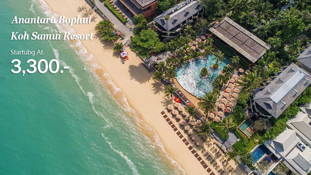 【泰國國旅】精選飯店:Anantara Bophut Koh Samui Resort 蘇美島五星級波普安納塔拉度假村