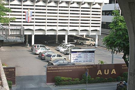 曼谷最屌的的語言學校-AUA (2014內容資訊更新)